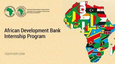 Photo of African Development Bank