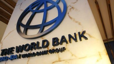 Photo of World Bank