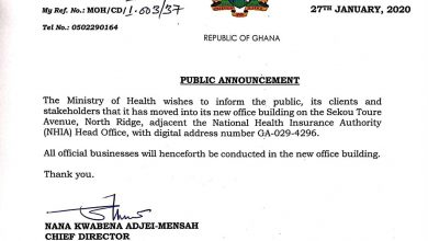 Photo of Public Announcement – Relocation of MOH