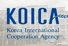 Photo of Korea International Cooporation Agency