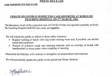 Photo of Press Release: Update on COVID-19 suspected case reported at Korle-Bu on 5th March