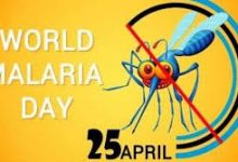 Photo of World Malaria Day – 25th April 2020